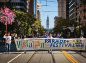 Pistahan 2019: Filipino Cultural Festival & Parade | SF