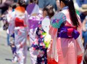 "80th Japanese ""Ginza Bazaar"": Food, Taiko & Dance Festival | SF"