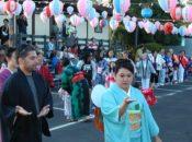 2019 Obon Festival: Buddhist Dance, Japanese Food & Music | Union City