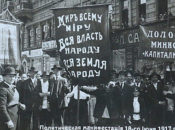 Shaping SF Lecture: 100th Anniversary of the 1917 Russian Revolution | Mission Dist.