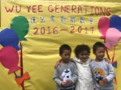 Come Together in the Bayview: Wu Yee's 40th Anniversary Celebration | SF