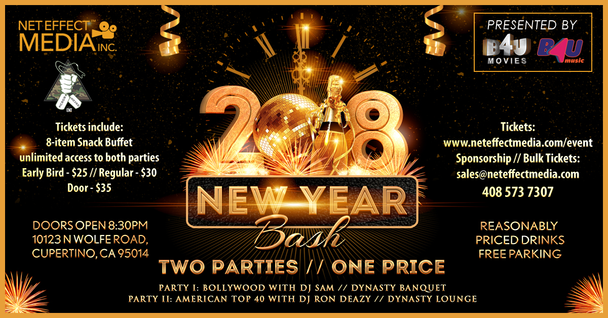 New Year Bash: 2 Parties for the Price of One & 8-Item Snack Buffet |  Cupertino
