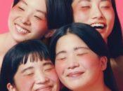 """Chai"" Free Live In-Store New Wave Pop Mini Concert   Amoeba SF"