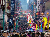 Chinese New Year Market Tour: Sights & Sounds of Chinese Culture  | SF