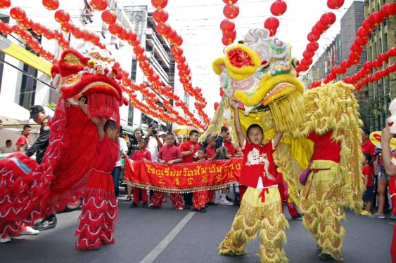 65a7b746e1b8 2019 Lunar New Year Fest  Lion Dancers   Free Museum Day