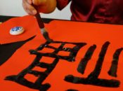 2018 Chinese Spring Festival: Virtual Reality, Calligraphy & Games | Cupertino