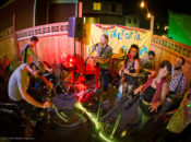 Biketopia Music Festival: Pedal-Powered Concert & Cocktails | Oakland