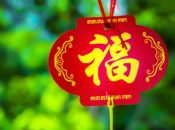Chinese New Year Celebration: Dance, Choir, Quiz, Costumes | SF Main Library