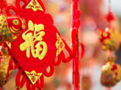 2019 Lunar New Year Celebration | Stoneridge Shopping Center