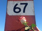 Bridgewatch Valentine's Day | Golden Gate Bridge