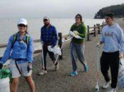 Earth Day Beach Clean-up | San Mateo