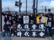 Picnic, Artwork & Outreach for Hong Kong | Oakland
