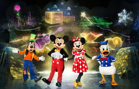 Disney1 563x359