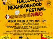 6th Annual Chinatown Halloween Neighborhood Festival