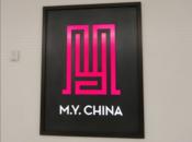 Celebrity Chef Martin Yan's M.Y. China Closes SF Restaurant