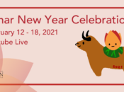 Welcome Year Of The Ox w/ Oakland Asian Cultural Center (Feb. 12-18)