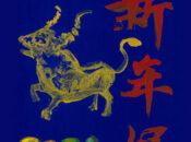 Celebrate Lunar New Year w/ Poetry + Calligraphy (Asian Art Museum)