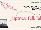 """""""Japanese Fairy Tales"""" Thursday Audio Book Club (Feb. 9-23)"""