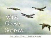 "Word Week 2021 ""Written on the Walls: Angel Island Detainee Poetry"""