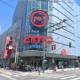 "Free ""Tokyo Drift"" Movie Friday at AMC & Regal"