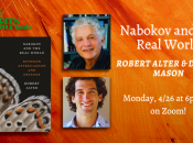 """Green Apple Books Talk """"Nabokov and the Real World"""""""