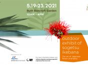 "Japanese Cut Flower ArtScapes ""Ikebana"" Exhibit Installaion"