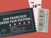 San Francisco Greek Film Festival (April 16-25)