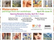 Watercolors: Paintings from our Workshops (Opening Reception)