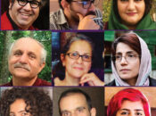 Free Iran's Political Prisoners: An Afternoon of Solidarity and Resistance (Berkeley)