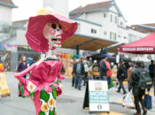 Día de los Muertos and Halloween at Mission Community Market (SF)
